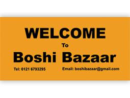 Boshi Bazaar Sign