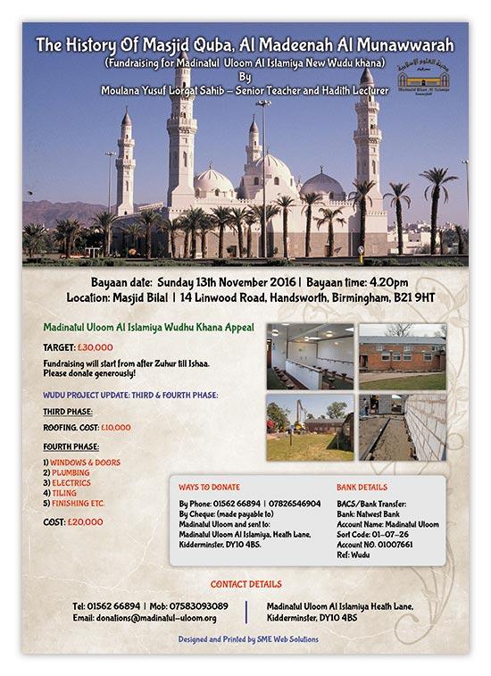masjid-quba-poster-a5