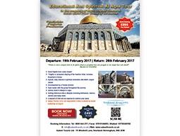 Masjid Al Aqsa Poster