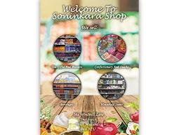 Soninkara Shop Poster