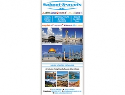 Sabeel Travels Pop Up Banner