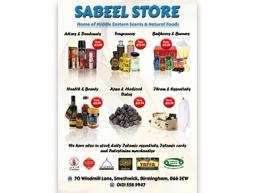 Sabeel Store Flyer