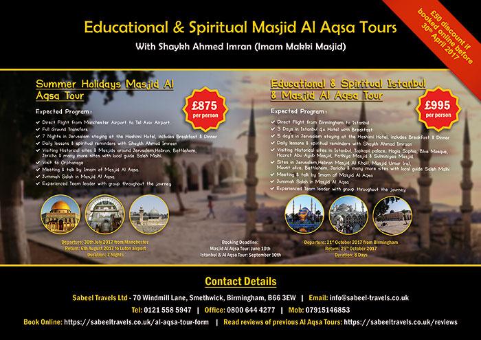 Educational & Spiritual Masjid Al Aqsa Tours Poster