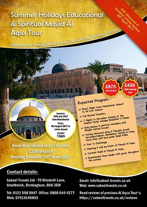 Summer Holidays Al Aqsa Poster