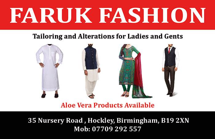 Faruk Fashion Business Card