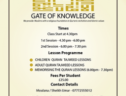 Gate of Knowledge Single Sided A5 Flyers