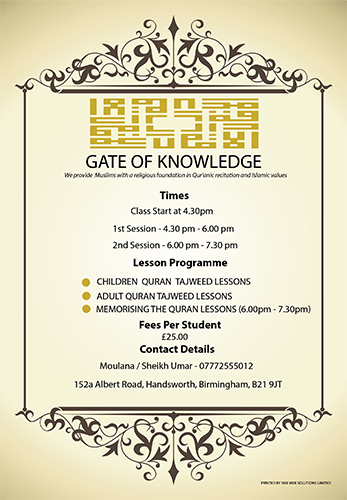Gate of Knowledge