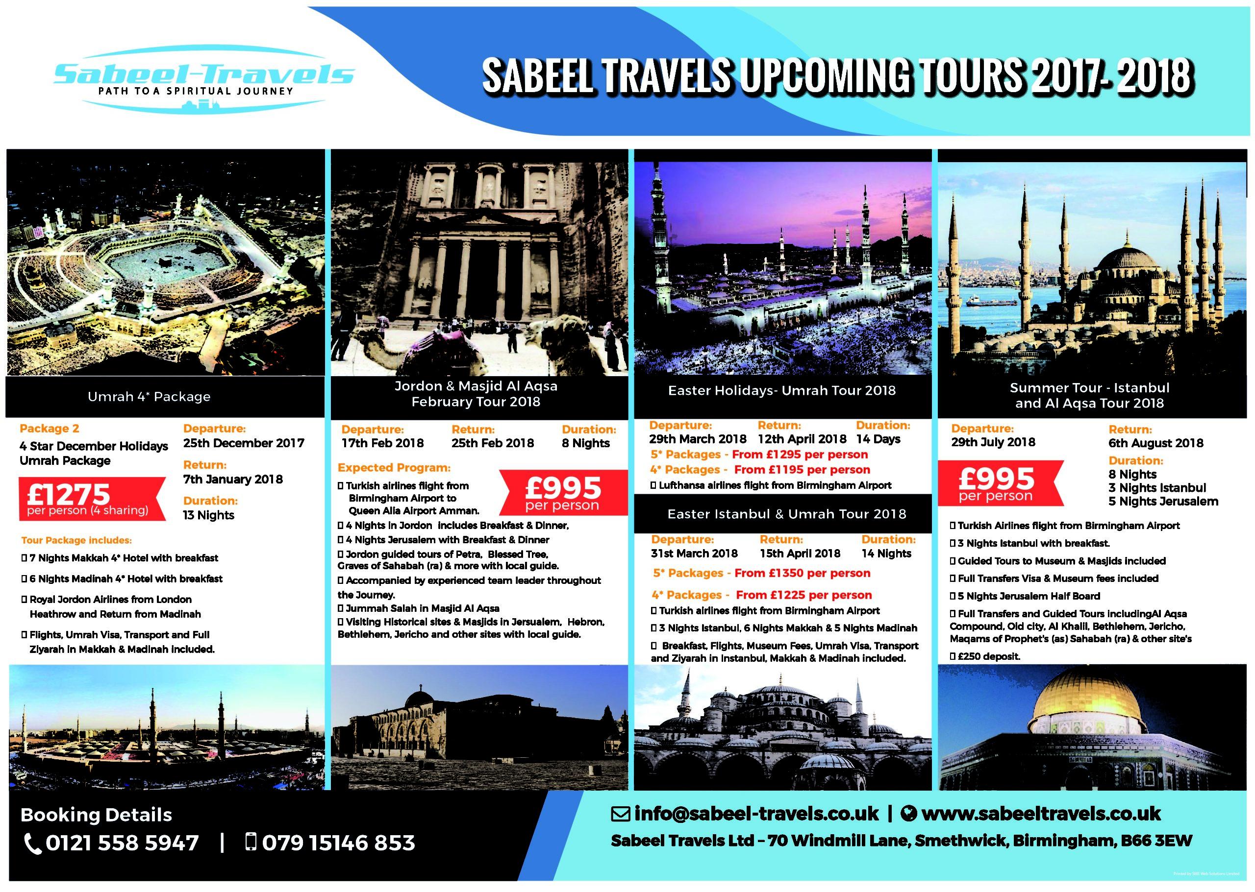 Sabeel Travels Poster 2017-2018 Tours