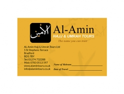 Al Amin Business Size Sticker Labels