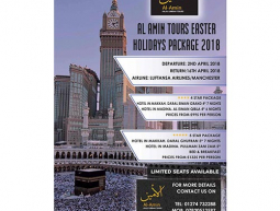 Al Amin Tours Easter Poster