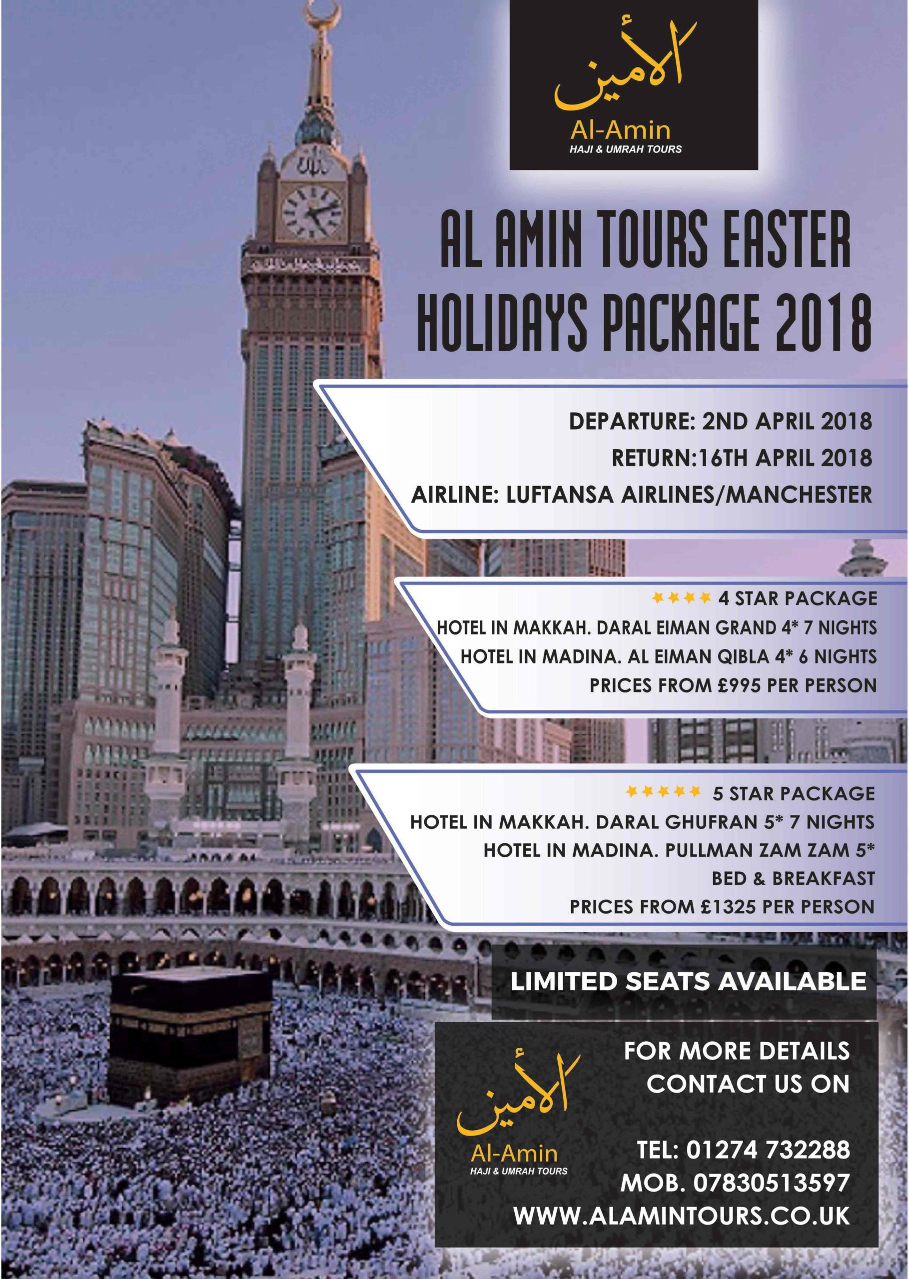 Al Amin Tours Poster