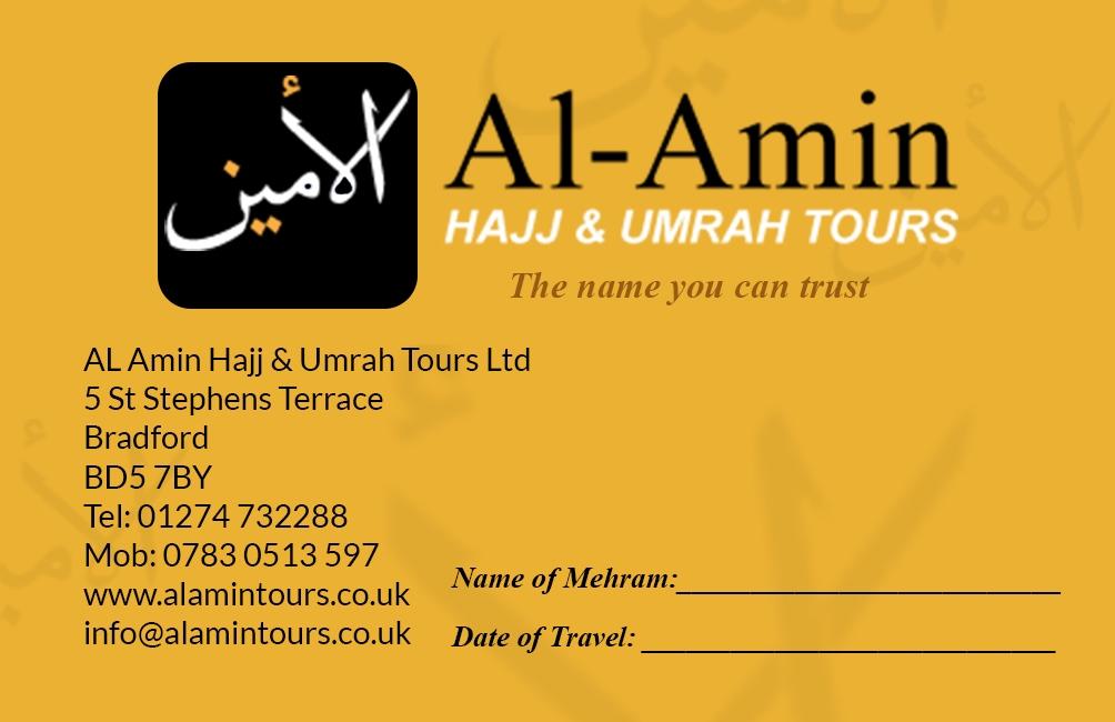 Al Amin Sticker