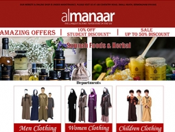 almanaar Website – 1 Page