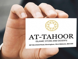 AT-TAHOOR BUSINESS CARD