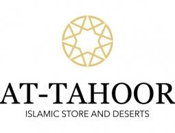 AT-TAHOOR Logo Design