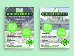 Al Madina Tours 2019 Design & Flyers