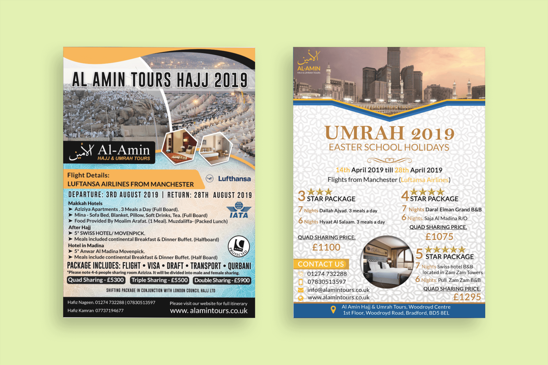 Al Mumin Flyer Designs